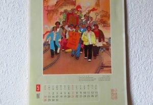Kalender von 1967 von der Chinesischen Kulturrevolution